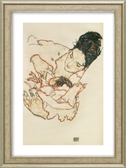 Ars Mundi Schiele: Stillende Mutter MR